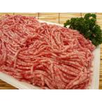 其它 - 九州産 豚ミンチ(豚挽肉)[100g]★九州産豚使用