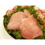 九州産▲若鶏むね肉 業務用[約1Kg]【月間☆家計応援セール!】
