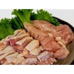鸡肉 - 九州産▲若鶏こま切れ(切落し)[約1Kg]★もも肉とむね肉を使用☆とり肉はとってもヘルシー[送料無料 一部地域を除く]