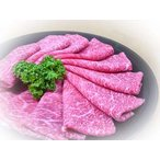 九州産 黒毛和牛★霜降りうで赤身スライス[100g]すき焼き・しゃぶしゃぶ用