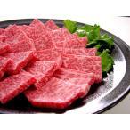 九州産 黒毛和牛★高級霜降り赤身カルビ焼肉用[100g](焼き肉 焼肉 バーベキュー)