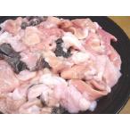 九州産 和牛★ホルモンミックス[約1Kg]焼肉・もつ鍋・煮込み用【在庫一掃セール!】