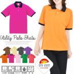 ポロシャツ レディース 半袖 おしゃれ 大きいサイズ スポーツ ゴルフ ドライ 吸水速乾 消臭糸 UVカット UVケア 紫外線 ドライ メンズ