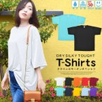 Tシャツ レディース 半袖 大きいサイズ 無地 シンプル ビッグTシャツ ゆったり トップス カジュアル スポーティ