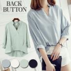 Vネックシャツ 後ボタン スタンドカラー スキッパーカラー バックボタン 七分丈袖 半袖 パフスリーブ カットソー