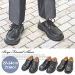 ショッピングフォーマルシューズ 男の子 フォーマル シューズ 靴 キッズシューズ 子供靴 ローファー フェイクレザー