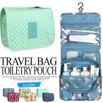 トラベルバッグ トラベルポーチ 洗面 壁掛け フック付き 収納バッグ 整理整頓 旅行用品 バッグインバッグ(即納/7月下旬予約)