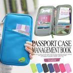 パスポートケース カード入れ カードケース 財布 トラベルバッグ 収納バッグ トラベルポーチ ケース カバー