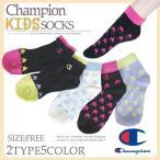 Regular Socks - 靴下 キッズ チャンピオン ショートソックス くるぶし スター