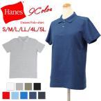 [3half]Hanes ヘインズ ポロシャツ ビズポロ Tシャツ 半袖 無地 ボタン ユニセックス レディース