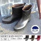 ショッピングレインブーツ レインブーツ レディース ショートブーツ ラバーブーツ レインシューズ 長靴 雨靴 防水