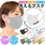 マスク おしゃれ 洗える 小さめ ピンク 8枚セット 血色マスク 個包装 レディース メンズ 洗えるマスク 女性 男性 立体 コロナ対策グッズ 送料無料 ポイント消化