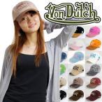運動帽 - ヴォンダッチ刺繍&ロゴキャップ☆クラッシュ加工全20種VonDutch