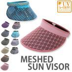 サンバイザー 2TYPE 帽子 キャップ クリップバイザー 日よけ 日焼け対策 紫外線 UVカット メッシュ スポーツ アウトドア ジョギング PRD