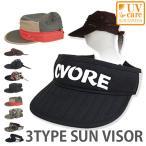 サンバイザー 2WAY 帽子 キャップ リボン クリップバイザー 日よけ 日焼け対策 紫外線 UVカット メッシュ スポーツ アウトドア PRD
