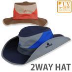 サンバイザー 帽子 ハット キャップ カウボーイハット風 農業 日よけ 日焼け対策 紫外線 UVカット メッシュ スポーツ アウトドア PRD
