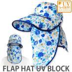 サンバイザー フラップハット ガーディニング用 帽子 キャップ クリップバイザー 日よけ 日焼け対策 紫外線 UVカット メッシュ スポーツ PRD