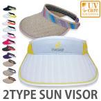 サンバイザー 2WAY 帽子 キャップ クリップバイザー 日よけ 日焼け対策 紫外線 UVカット 和風 メッシュ スポーツ アウトドア ジョギング PRD