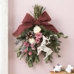 クリスマス スワッグ 「ノルディックピンク」 プリザーブドフラワー ドライフラワー 飾り プレゼント