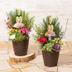 お正月 飾り 花 寄せ植え 「モダン門松 新春 1対用2個セット」