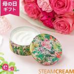 母の日 花 ギフト セット スチームクリーム ジャスミン&イランイラン 花束 バラ カーネーション プレゼント 2021 送料無料