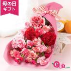 母の日 花 ギフト 花束 フルール・メルシー カーネーション プレゼント 2021
