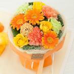 花束 プレゼント 「スタンドブーケ Orange」 花 生花 ギフト フラワーギフト ガーベラ バラ カーネーション