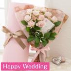 """レター・ローズ""""Pale PINK"""" 〜バラに気持ちを託して〜Happy Wedding"""