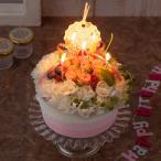 アレンジメント 花 ギフト 「フラワーケーキ〜Happy Anniversary〜 キャンドル付き」 プレゼント カーネーション バラ