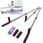 ストレッチ開脚股関節レッグマジックシン運動器具 体操 ポータブル 柔軟性 ストレッチマシン ストレッチ 強度