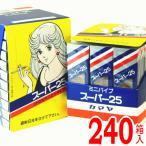 「スーパー25」 120箱セット ※タバコフィルター