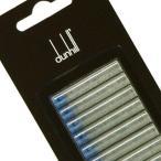 【Alfred Dunhill】 ダンヒル  スペアカートリッジ(1BOX:10シート入り) 「ダブル・アクション・クリスタル・フィルター」