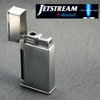 ◆送料無料 【Windmill】 ウインドミル 「ジェットストリーム」 #JS01/スクエア ※バーナーフレーム(ターボガスライター)