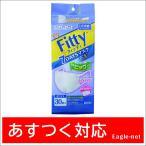 Fitty フィッティ 7DAYSマスク EXplus やや大きめ ホワイト ケース付 30枚入