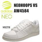 アディダス スニーカー メンズ  テニス AW4584 adidas NEOHOOPS VS  白 ホワイト