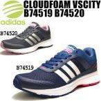 アディダス スニーカー ランニング レディース adidas CLOUDFOAM VSCITY  B74519 B74520