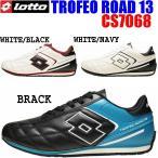 ロット メンズ スニーカー カジュアル トロフェオロード13 CS7068 ブラック ホワイト/ブラック ホワイト/ネイビー