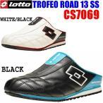 ロット メンズ クロッグ サンダル スニーカー lotto トロフェオロード13 SS CS7069 ブラック ホワイト/ブラック