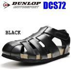 ダンロップ コンフォート カウンター付 ドライバーサンダル DUNLOP DCS72