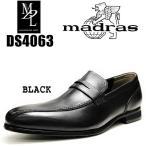 マドラス ビジネス ロングノーズ スリッポン madras MODELLO MDL DS4063 ブラック 黒