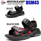 Sandals - ダンロップ メンズ スポーツサンダル DUNLOP DSM43 ブラック ブラック/レッド