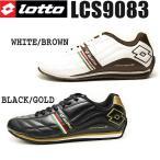 ロット スニーカー メンズ トロフェオロードX Lotto LCS9083