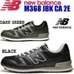 ニューバランス  メンズ スニーカー ランニング new balance M368 2E JBK CA ブラック ダークグリーン