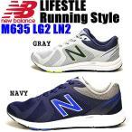 ニューバランス スニーカー メンズ ランニング new balance M635 LG2 LN2 グレー ネイビー