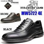 マドラスウォーク ゴアテックス メンズ ウォーキング カジュアル 幅広4E madras Walk GORE-TEX MW5722 ブラック ブラウン