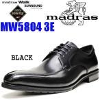 マドラスウォーク ゴアテックス 防水 ビジネスシューズ スワールモカ 3E madras Walk GORE-TEX MW5804 ブラック