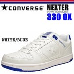 コンバース スニーカー ローカット メンズ ネクスター330 CONVERSE NEXTAR 330 OX ホワイト ブルー