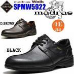 マドラスウォーク ゴアテックス メンズ ビジネス カジュアル ウォーキング 4E madras Walk SPMW5922 ブラック ダークブラウン