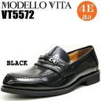マドラス モデロ ヴィータ メンズ ビジネス スリッポン ビット 幅広4E 撥水 日本製 MODELLO VITA VT5572 黒 ブラック