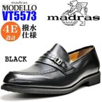 マドラス モデロ ヴィータ メンズ ビジネス ビットローファー 幅広4E 撥水 MODELLO VITA VT5573 黒 ブラック